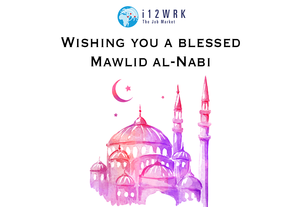 Wishing you a blessed Mawlid al-Nabi